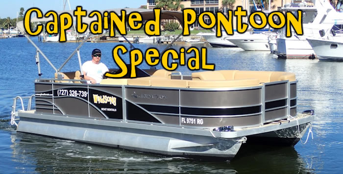 Captained Pontoon Boat Trips